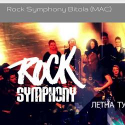 Rock Symphony Bitola (MAC) - Nišville Jazz Festival