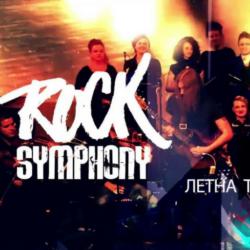 Rock Symphony - Nišville Jazz Festival