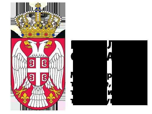 Ministarstvo Turizma Republike Srbije